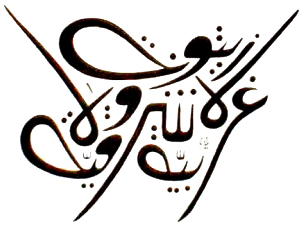 arabic design png